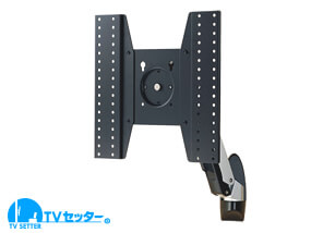 高さを変えられるテレビ壁掛け金具