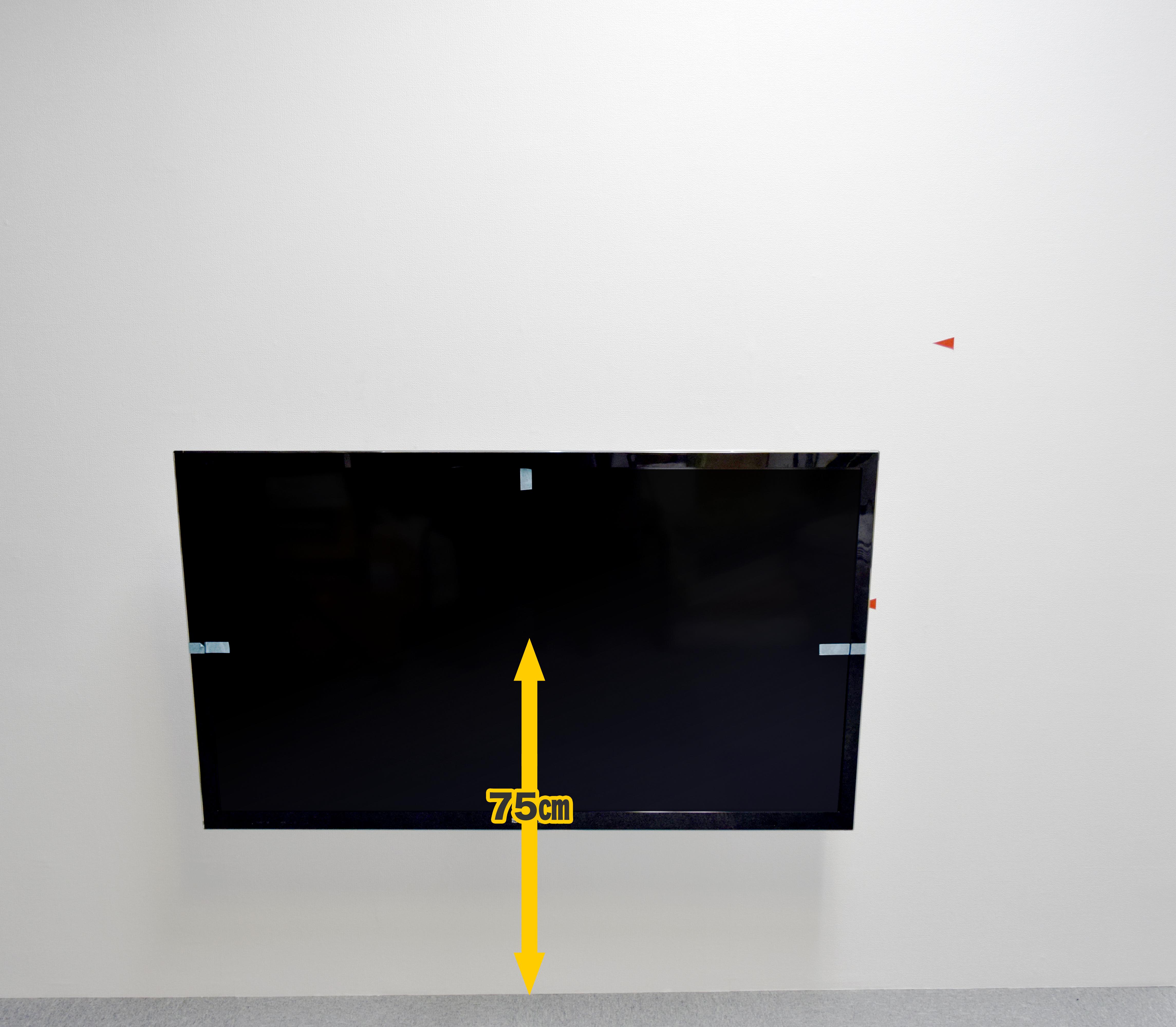 床からテレビの中心まで75cmの壁掛けテレビ