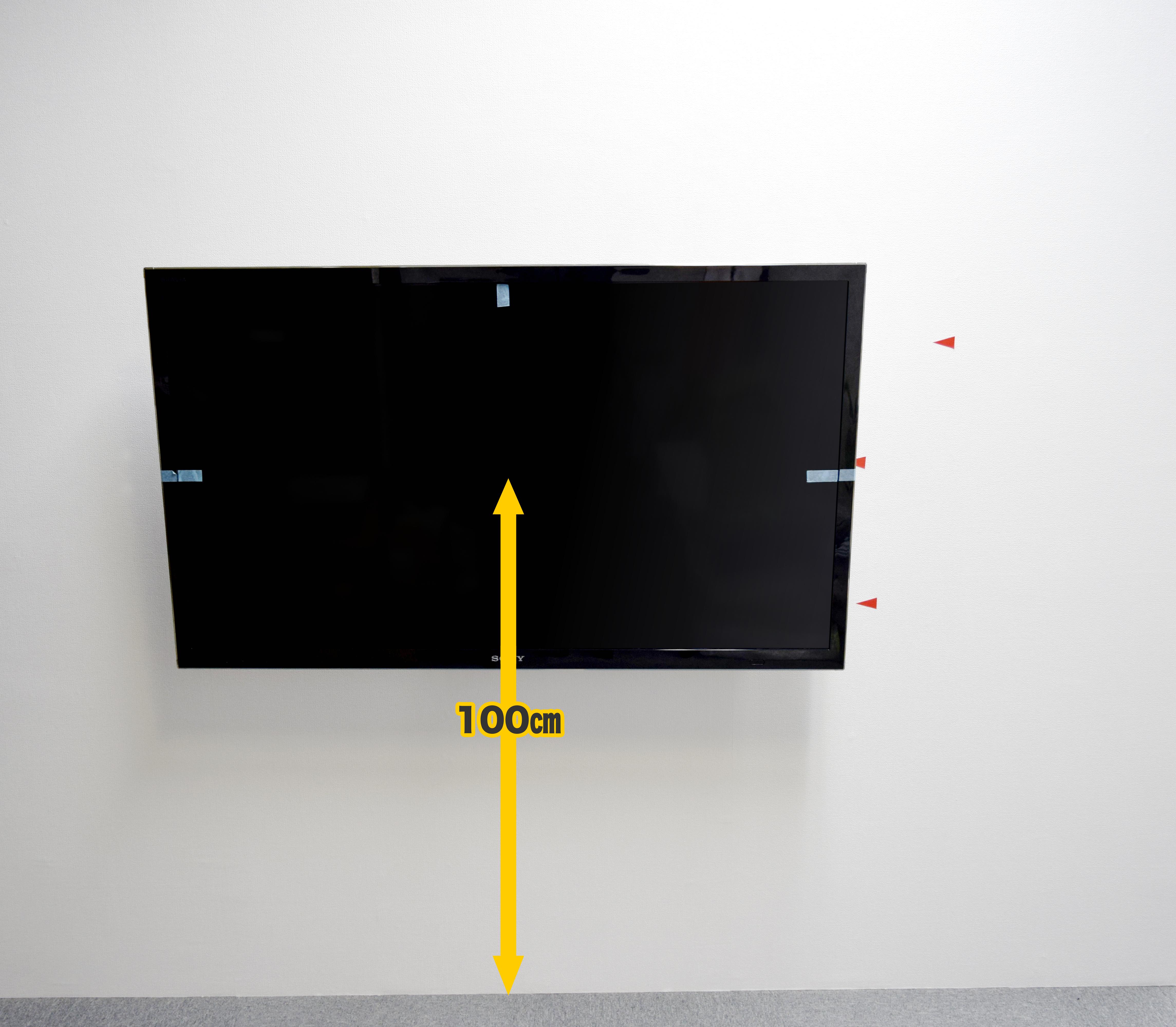 床からテレビの中心まで100cmの壁掛けテレビ