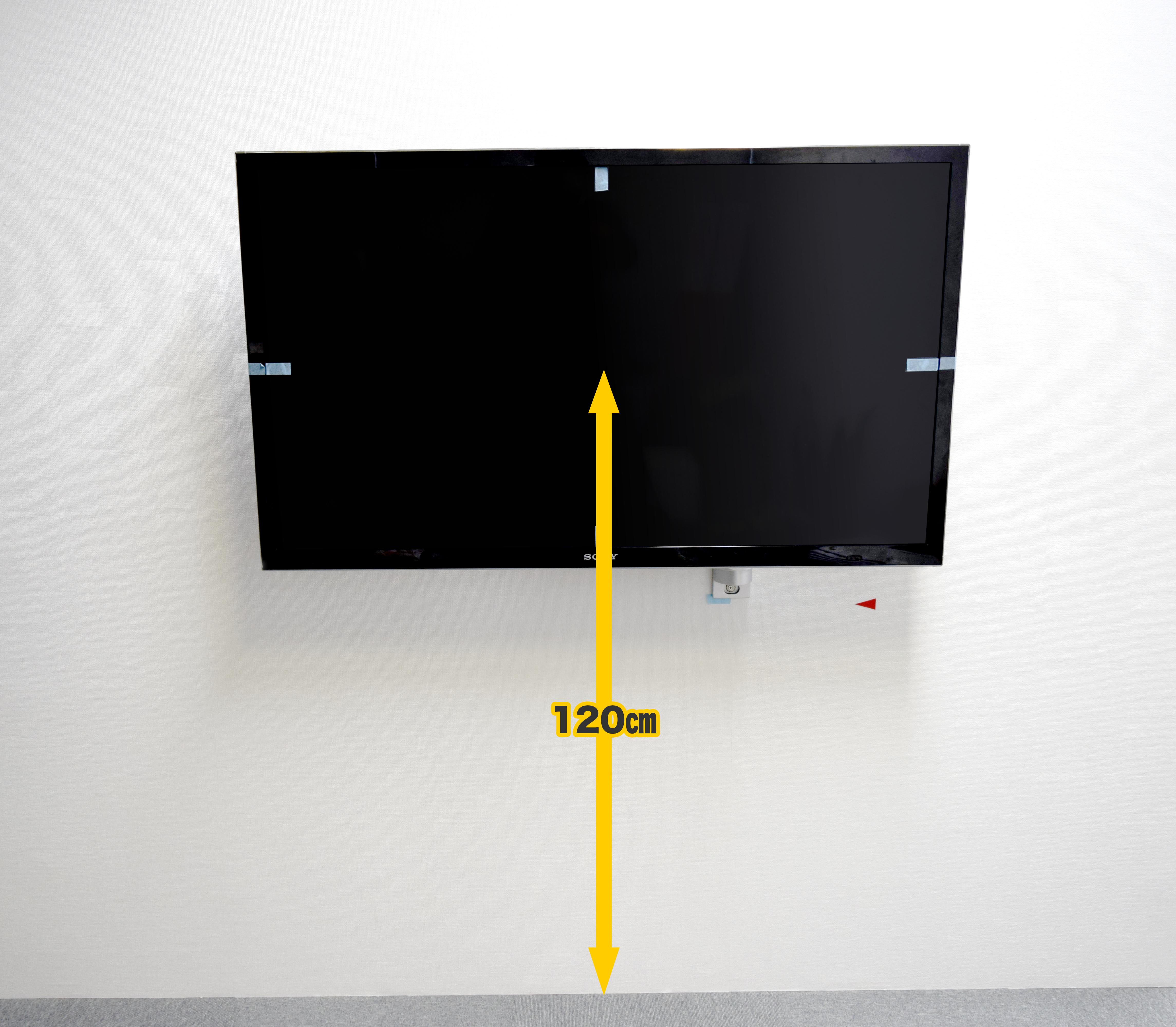 床からテレビの中心まで120cmの壁掛けテレビ