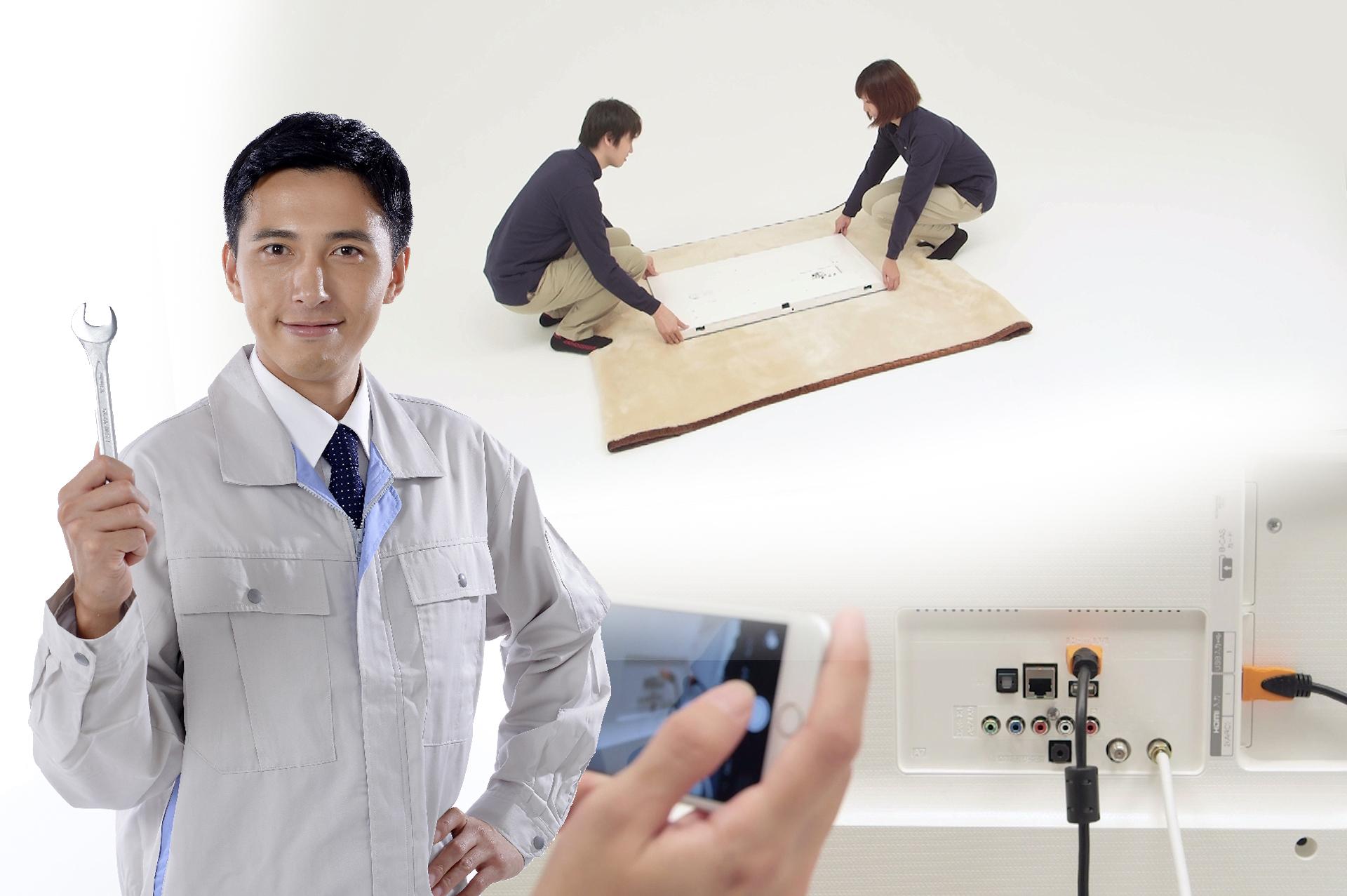 壁掛けテレビのDIY設置工事、用意編