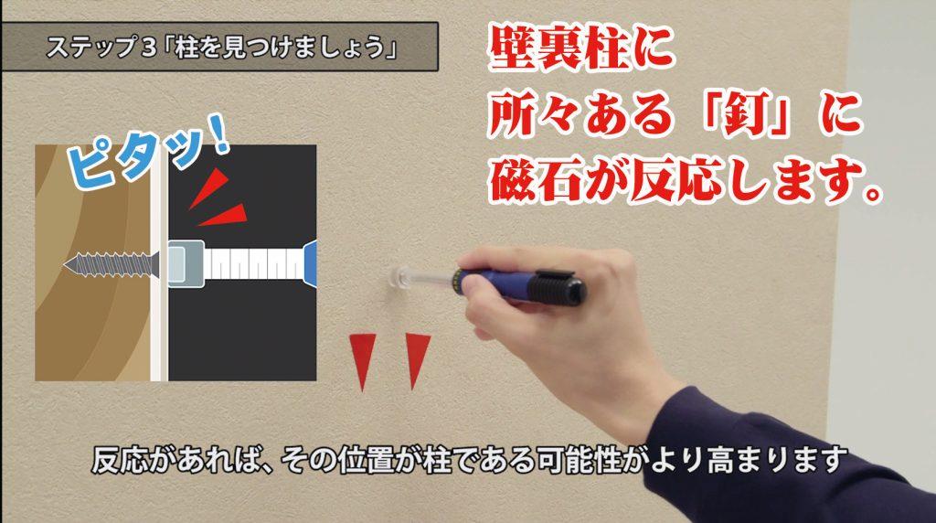 壁掛けテレビ金具DIY工事